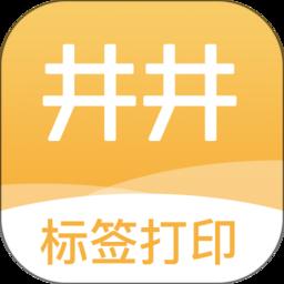 移�哟蛴�app
