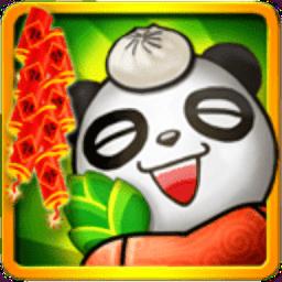 中国熊猫游戏