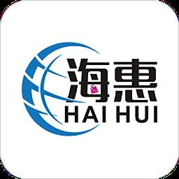 海惠爆品v1.0.0 安卓版