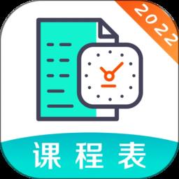 情侣专用表情包v1.1 安卓版