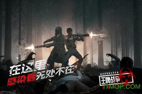 王牌战争文明重启PC版 v2.7 官方版1
