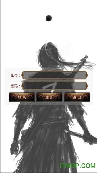 mud游戏侠影诸天 v1.0 安卓版1