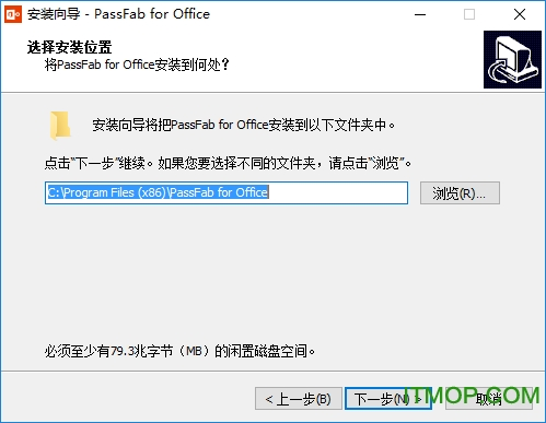 PassFab for Office破解版下载