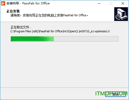 PassFab for Office破解版百家乐