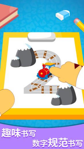 宝宝玩数字软件 v1.1 安卓版1