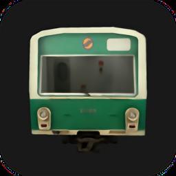 列车模拟器2v1.2.3 安卓版