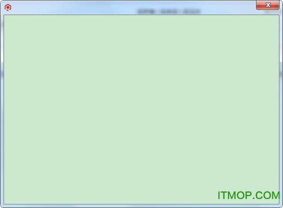 QStart(应用快捷启动) v1.0.0.1 绿色版 0