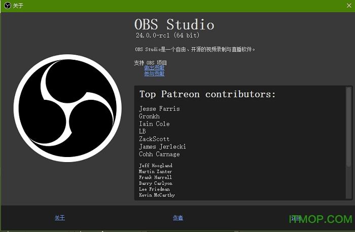 OBS Studio下载