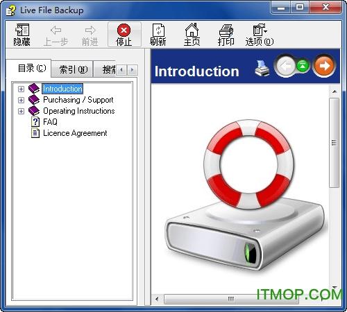 Live File Backup(文件自动备份龙8娱乐网页版登录) v2.41 免费版 0