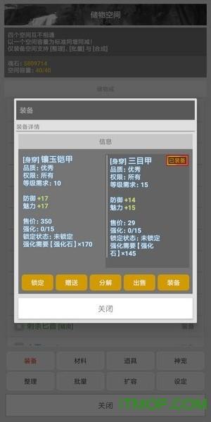 剑神AL游戏 v1.14 安卓版 2