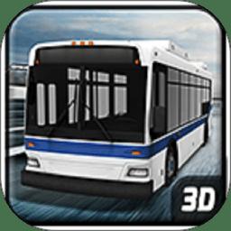 3D巴士模�M�{�手�C版