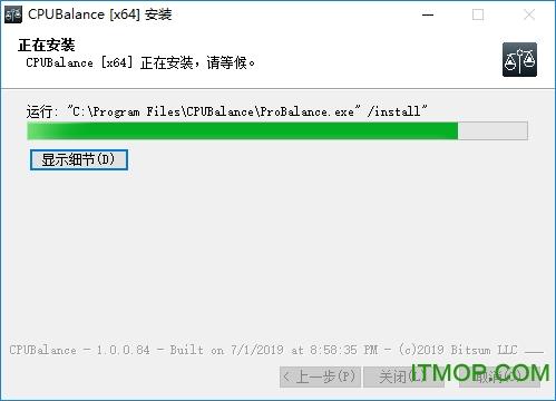 CPUBalance Pro破解版下�d
