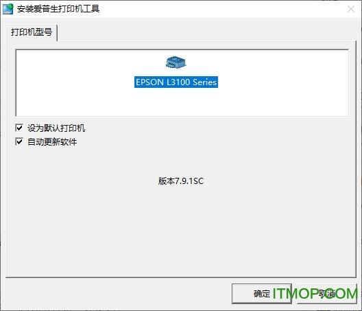 Epson L3109��ӡ������ v2.6 �ٷ��� 0