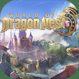 龙之谷M世界(World of Dragon Nest)