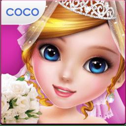 可可公主的婚礼游戏破解版