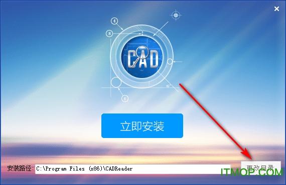 广联达CAD快速看图单文件版