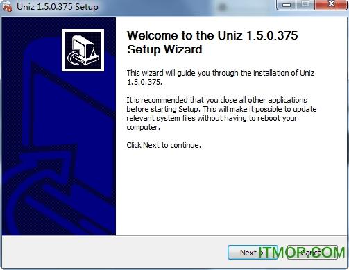 UNIZ桌面软件支持