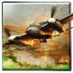 WW2机载战斗机v1.3 安卓版
