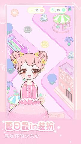 装扮小公主少女秀 v1.3 安卓版1
