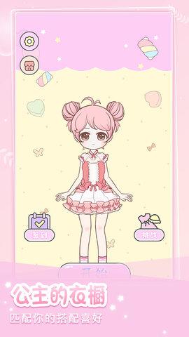 装扮小公主少女秀 v1.3 安卓版3