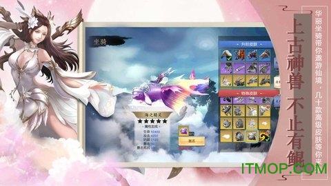 萌侠Q传BT星耀版 v1.0.1 安卓版2