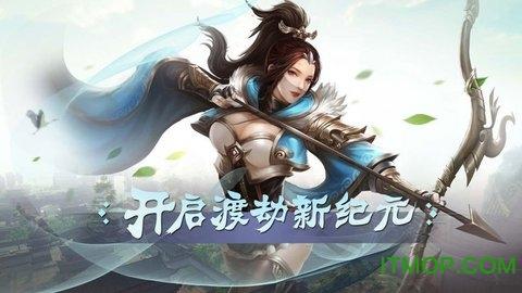 萌侠Q传BT星耀版 v1.0.1 安卓版1