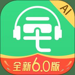 三毛游AI版全球旅游文化内容平台