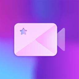 特效视频编辑软件