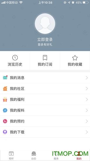 宁安云服务 v1.0.2 安卓最新版0