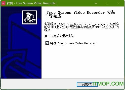 屏幕视频录制免费版下载