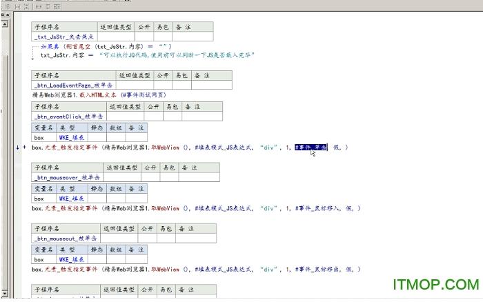精易Web�g�[器最新版