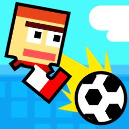 不可能的足球最新版