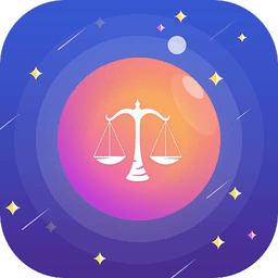 运势查询app