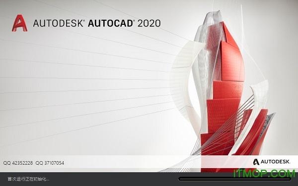 autocad2020注册机绿色版 x64位 0