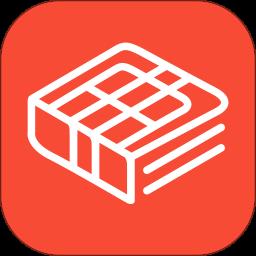�文典app