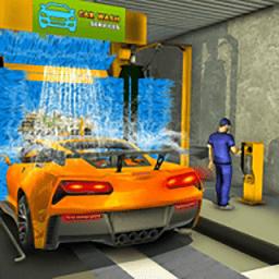 汽车修理游戏