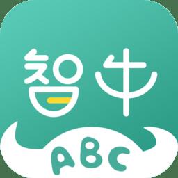 智牛英语v2.0.5 安卓版