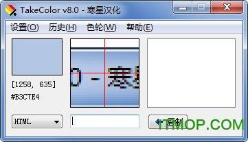 网页配色工具合集 免费版 0