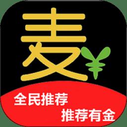 四川麦罗佛伦v1.4.5 安卓最新版