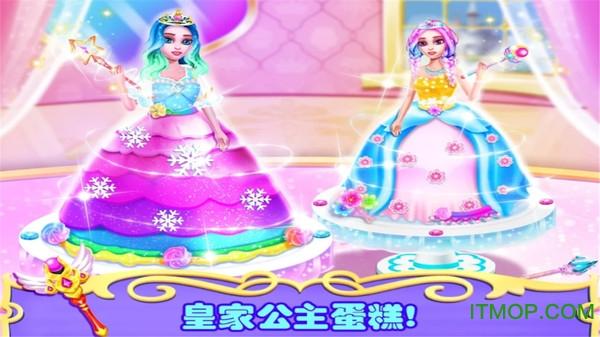 梦幻公主我的小家 v1.4 安卓版 0