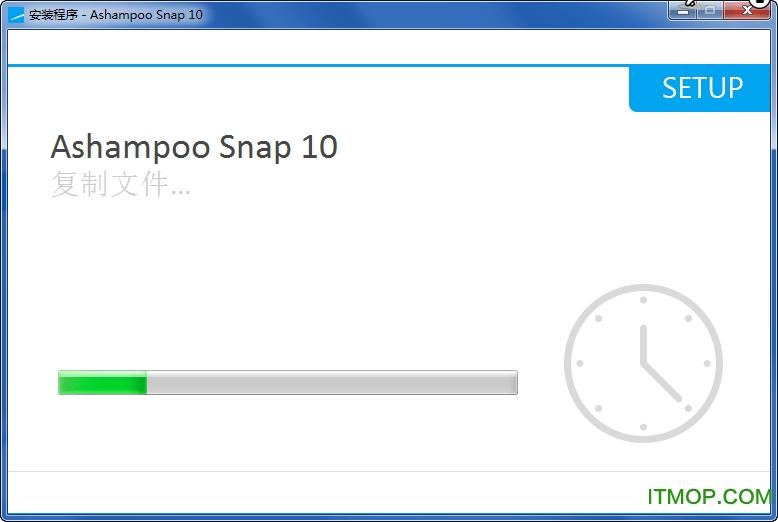 Ashampoo Snap 10�ƽ��