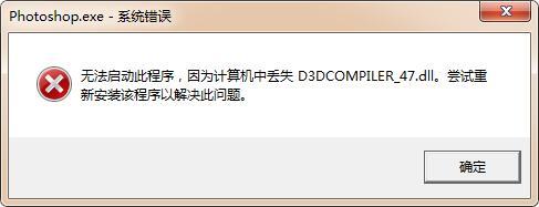 pscc2019精简版