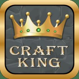 我的王国中文无敌版(craft King)v1.0.0 安卓版