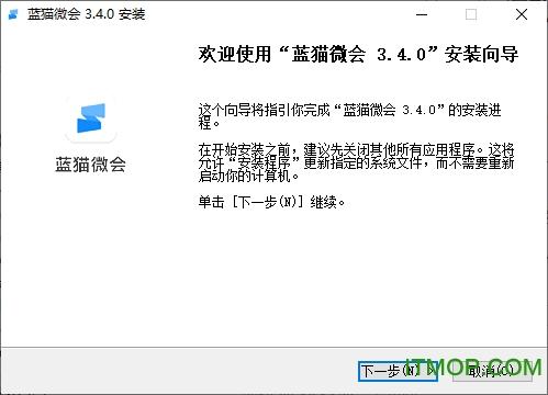 蓝猫微会 v3.4.0 官方版 0