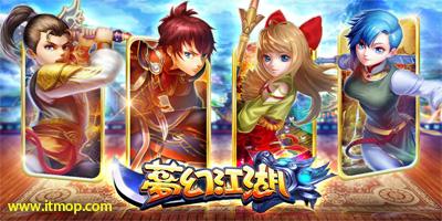 梦幻江湖游戏有几个版本?梦幻江湖手游官网正版下载