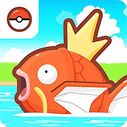 跳跃吧�鱼王(Magikarp)