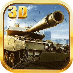 疯狂坦克世界3D