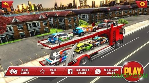 车辆运输车驾驶模拟 v1.3 安卓版 0