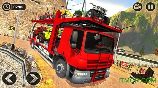 车辆运输车驾驶模拟 v1.3 安卓版 1