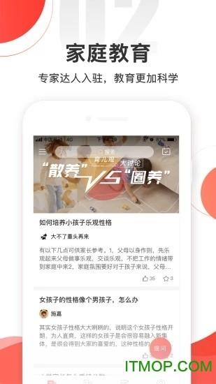 升学办手机版 v1.0.0 安卓版 2